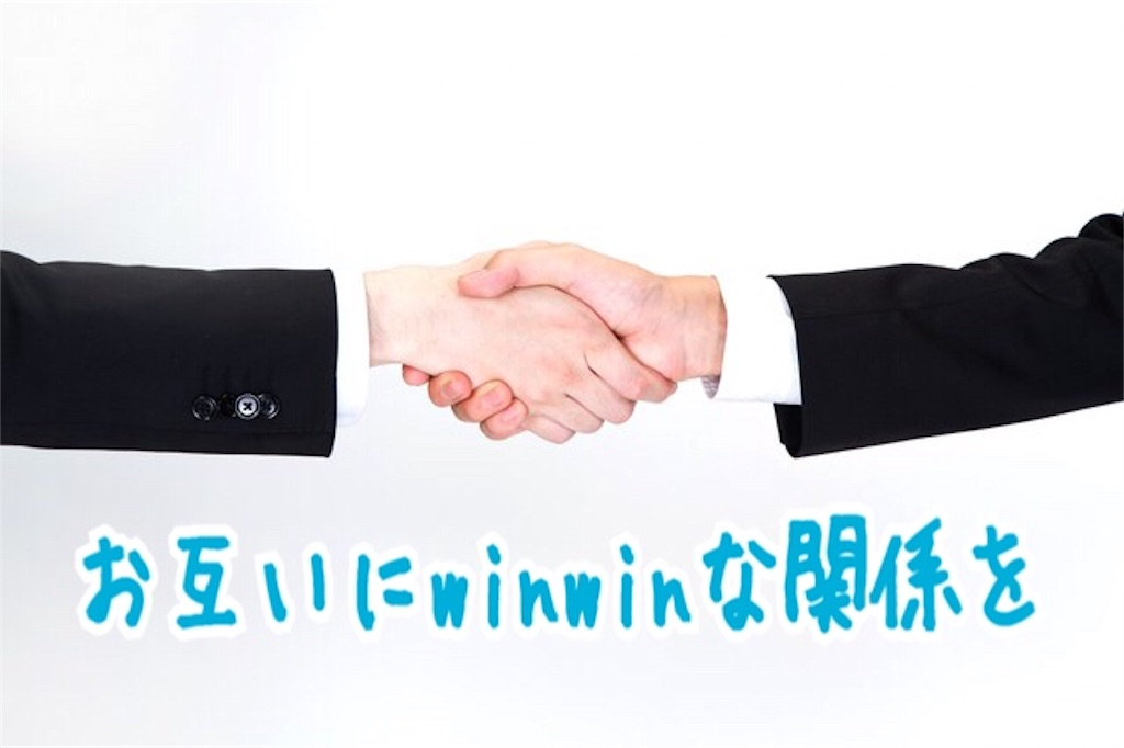 f:id:miyakokara:20180902172500j:image