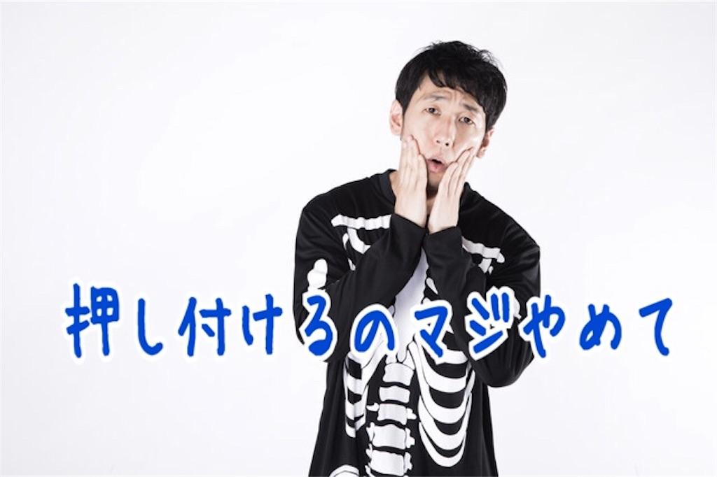 f:id:miyakokara:20180903220016j:image