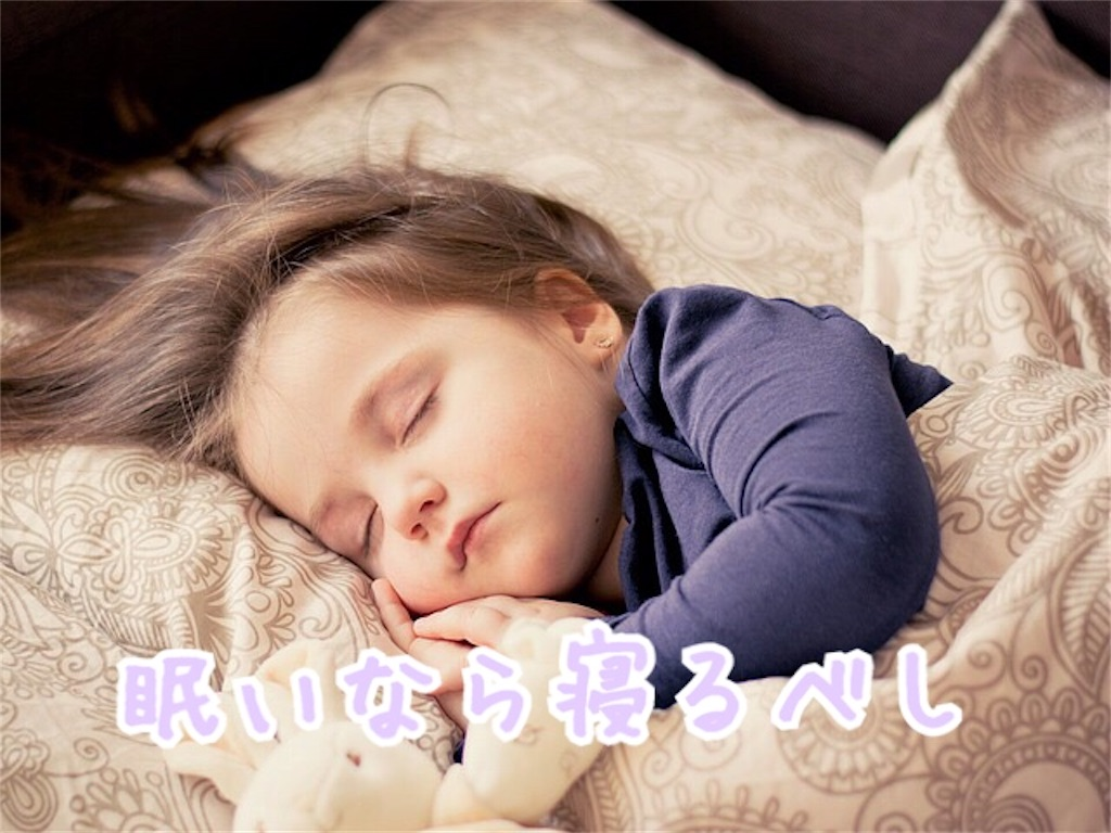f:id:miyakokara:20180904125114j:image