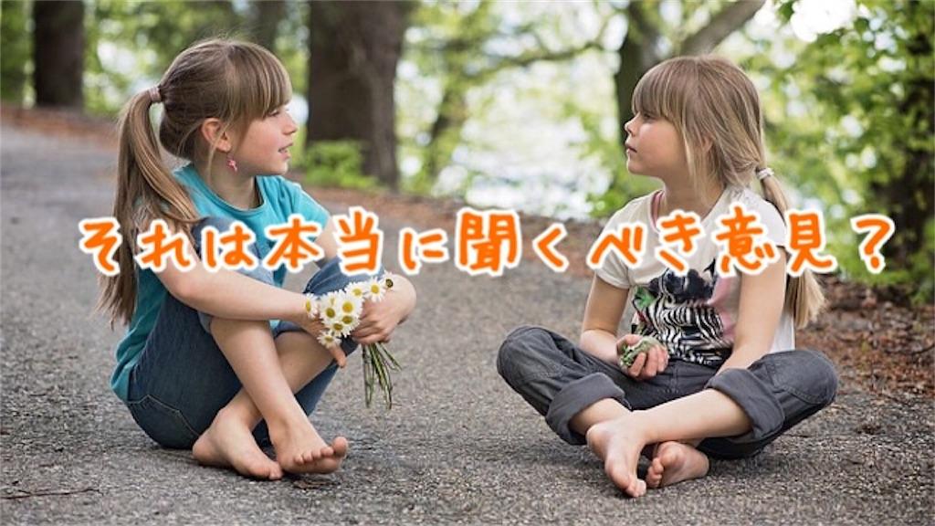 f:id:miyakokara:20180904130120j:image