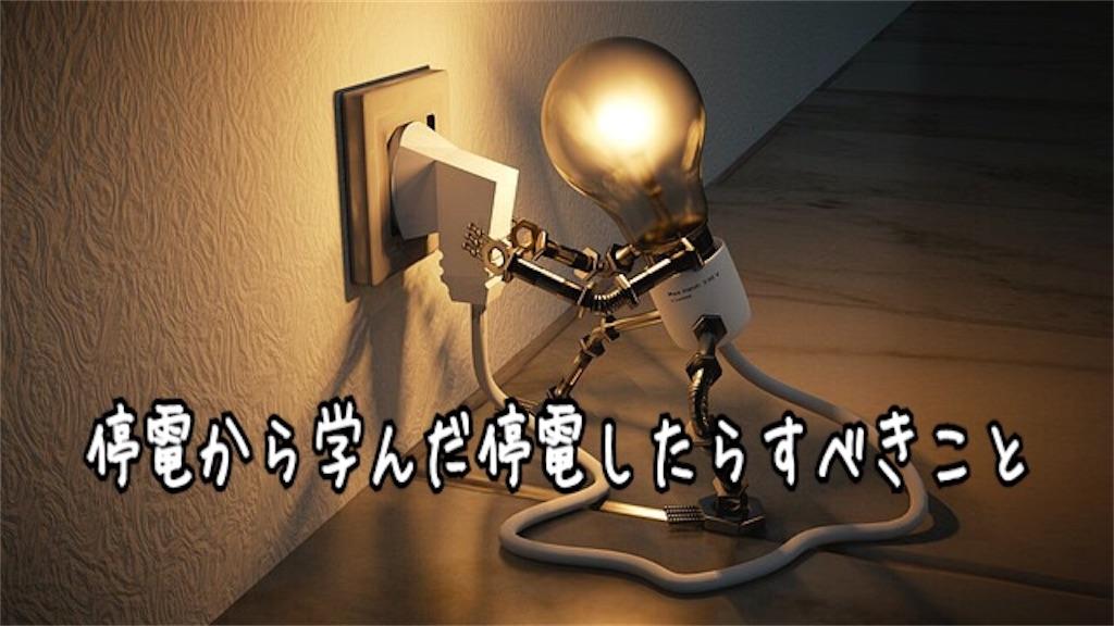 f:id:miyakokara:20180905163603j:image
