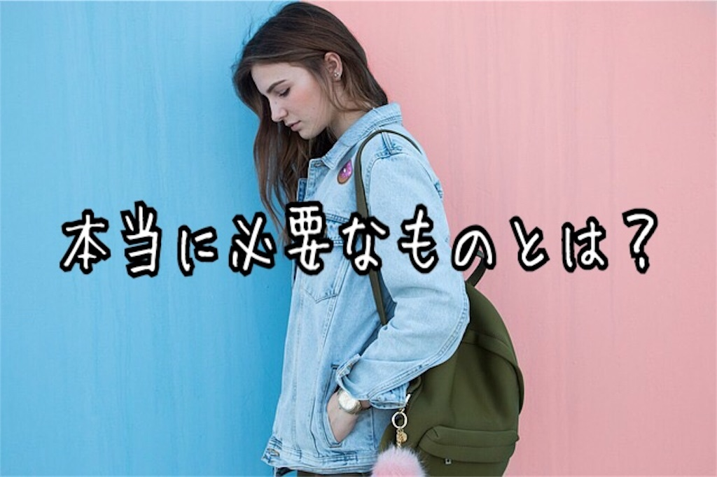 f:id:miyakokara:20180906182117j:image