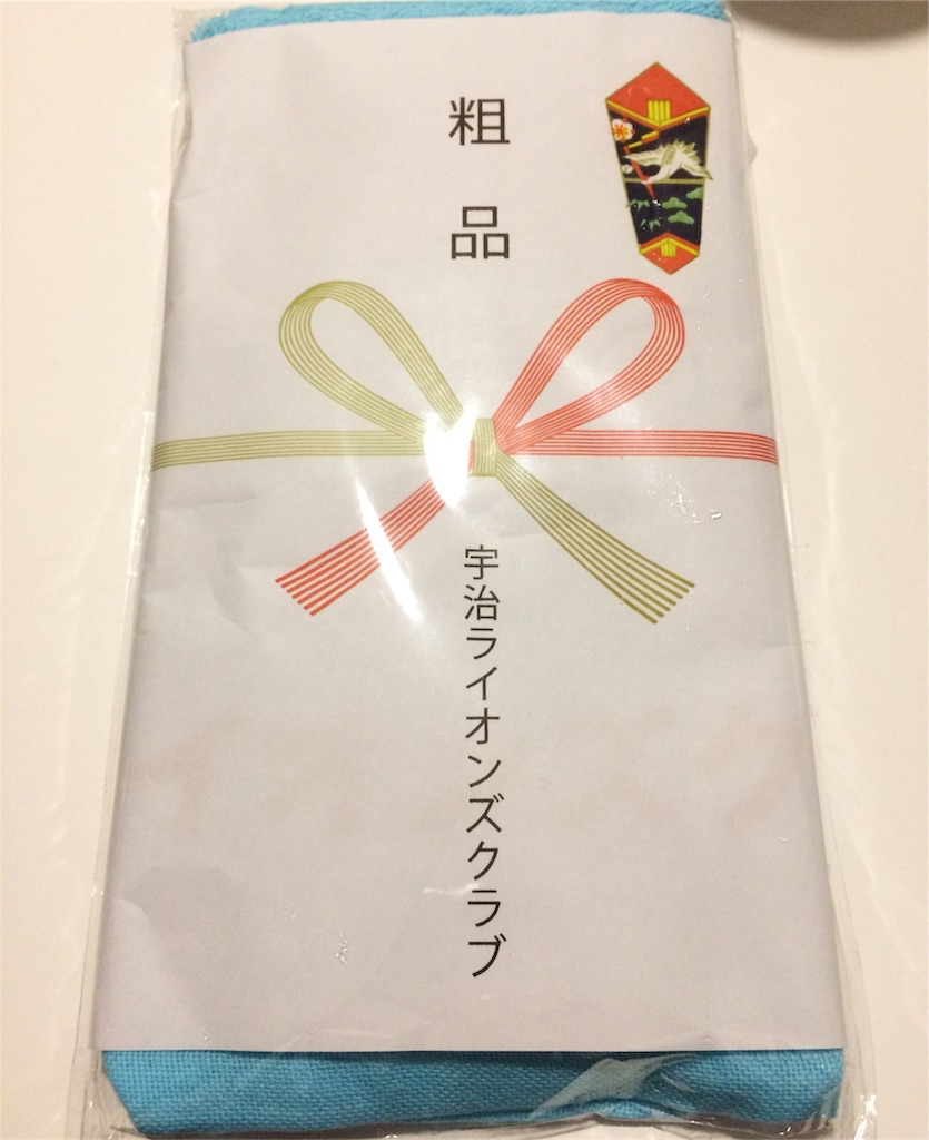 f:id:miyakokara:20180907200757j:image