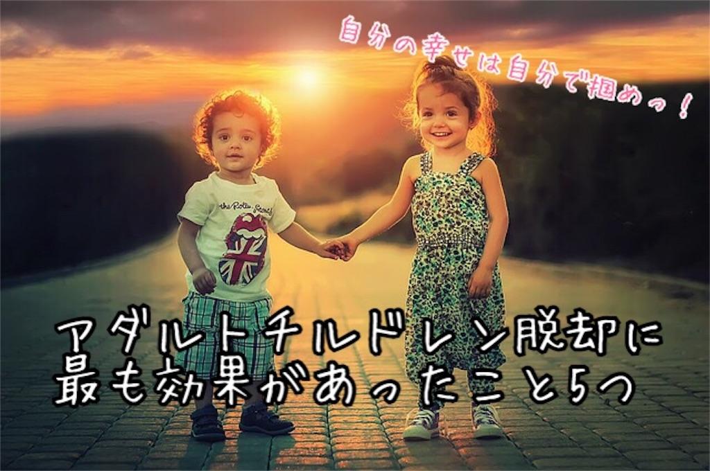 f:id:miyakokara:20180909023744j:image