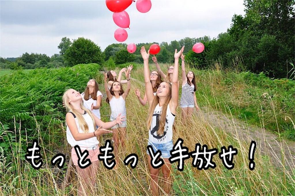 f:id:miyakokara:20180912142219j:image