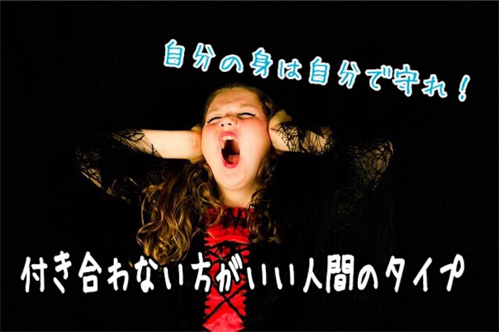 f:id:miyakokara:20180916170900j:image