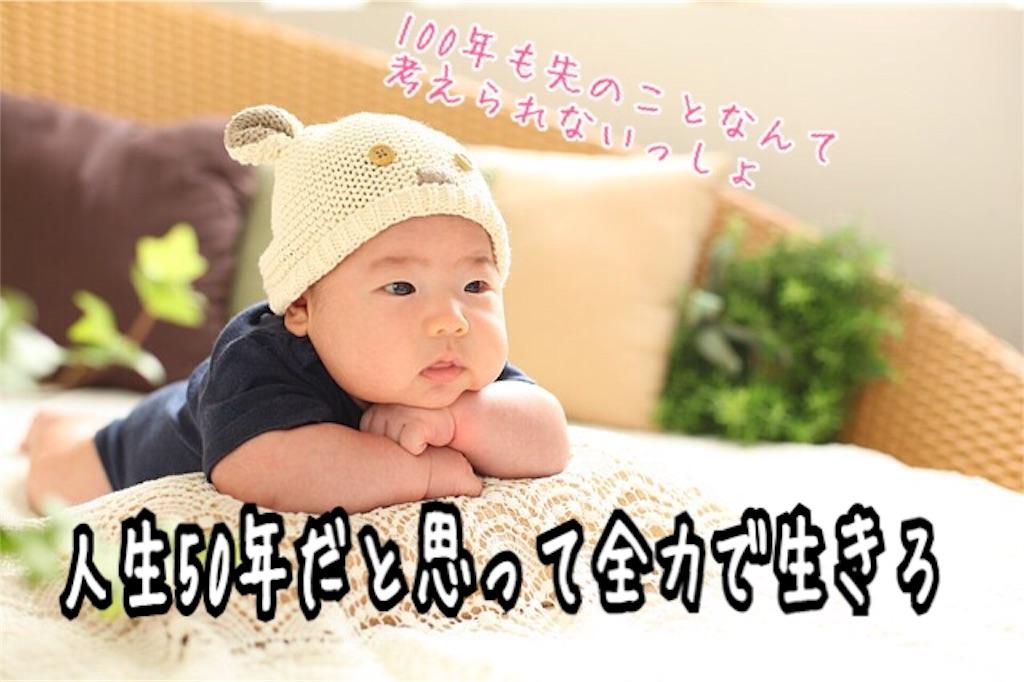 f:id:miyakokara:20180917172139j:image