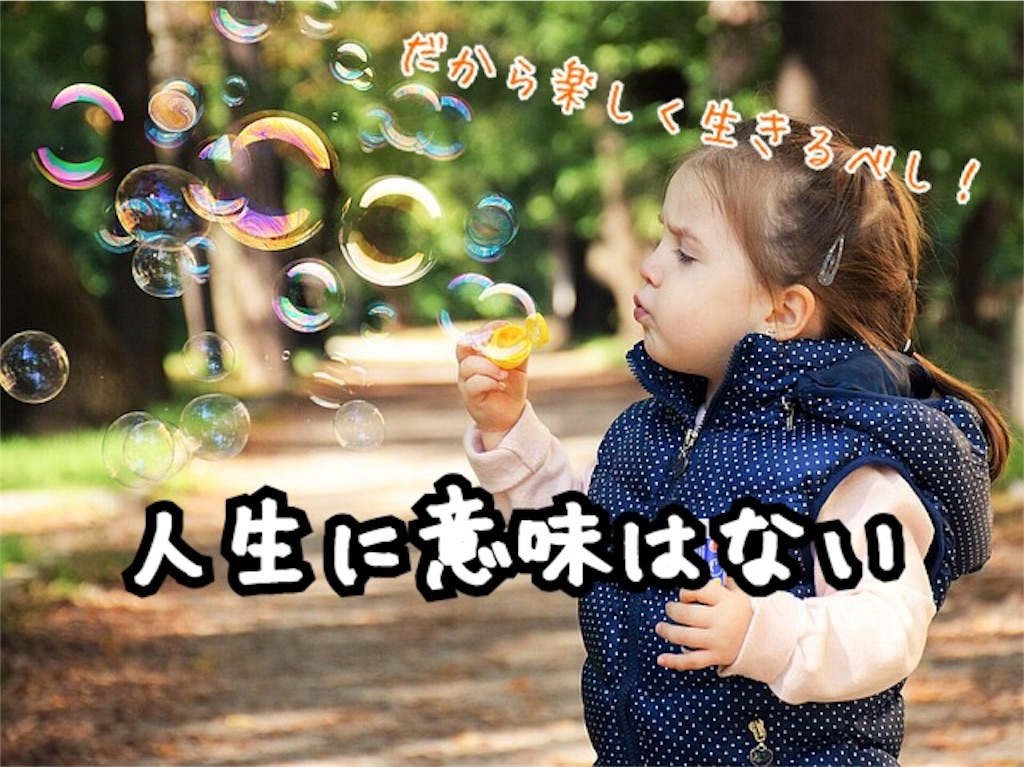 f:id:miyakokara:20180918233411j:image