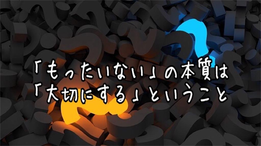f:id:miyakokara:20180919230959j:image