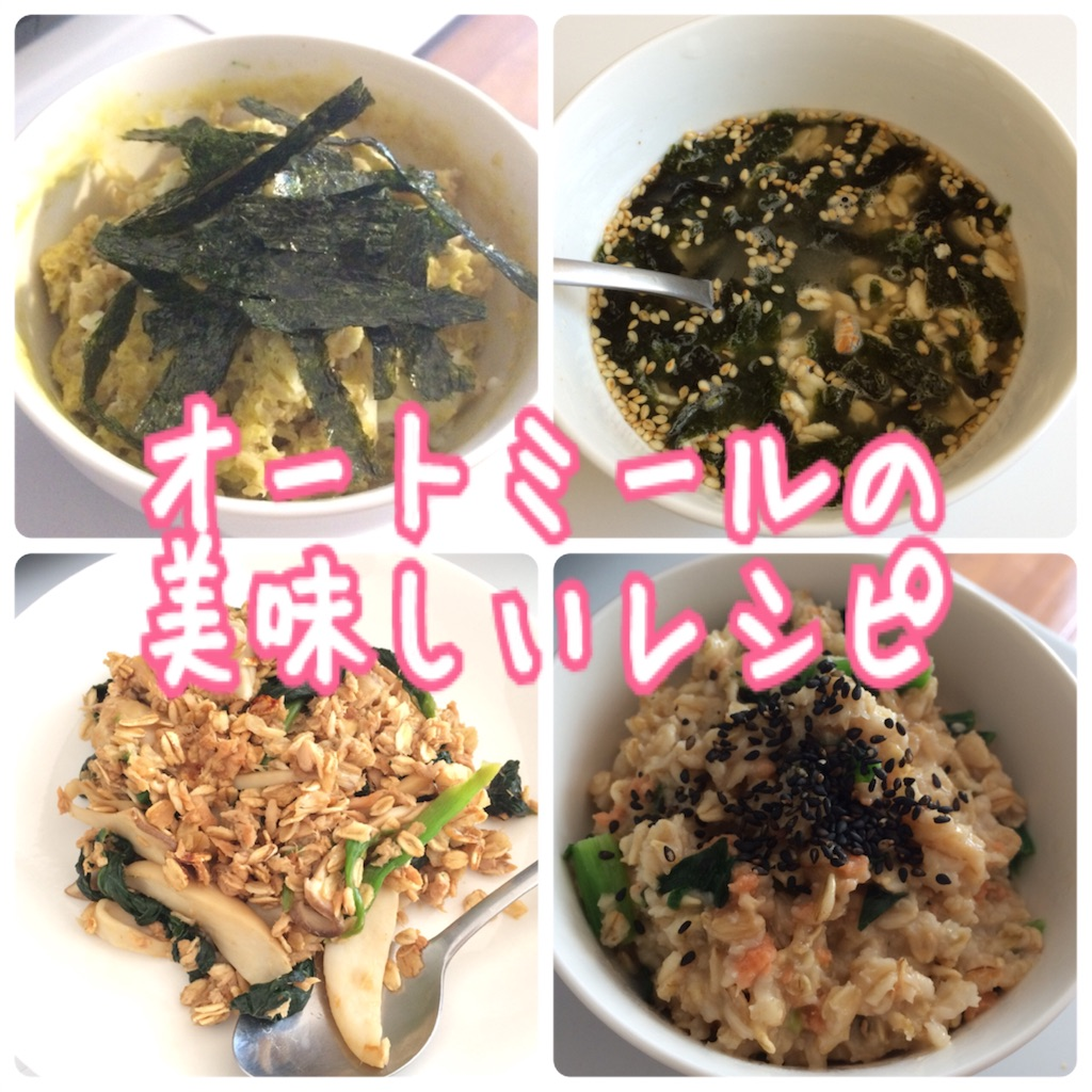 f:id:miyakokara:20180921061734j:image
