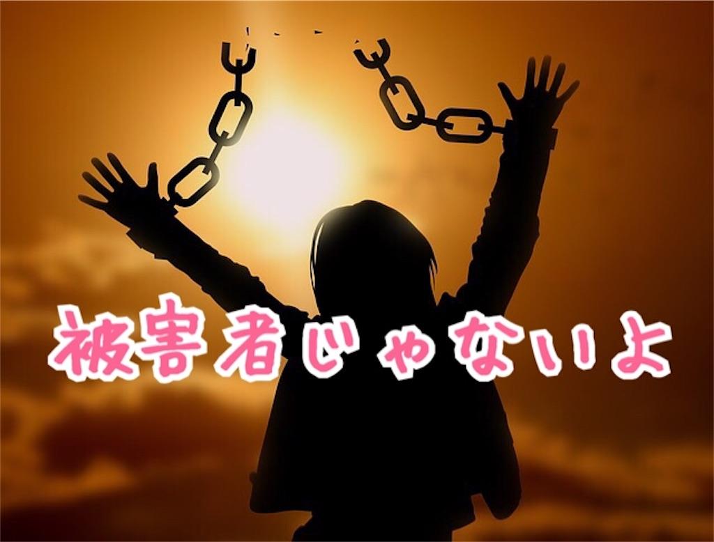 f:id:miyakokara:20180925095056j:image