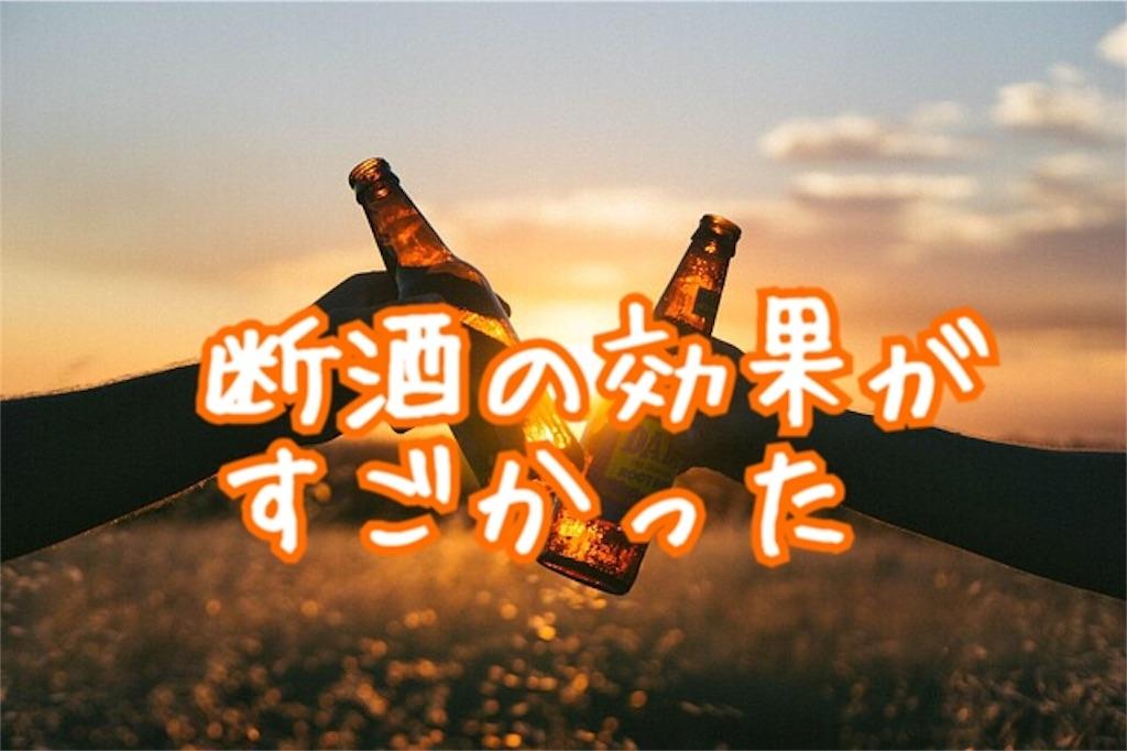 f:id:miyakokara:20180926112705j:image