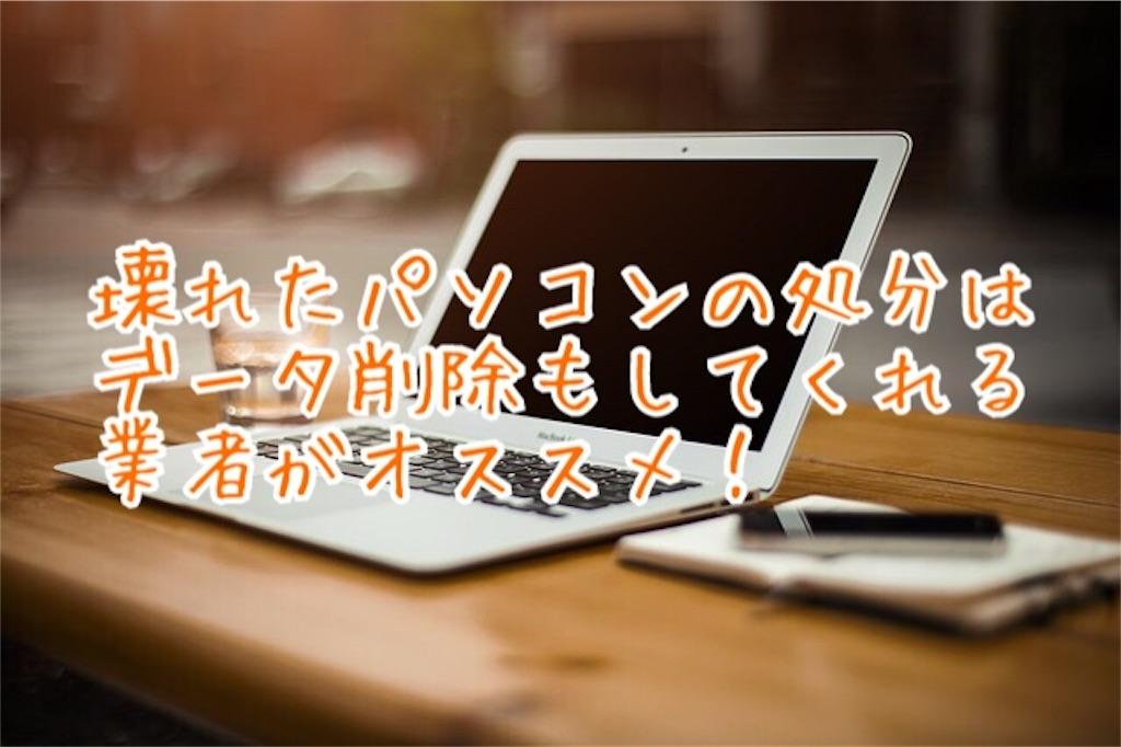 f:id:miyakokara:20180926181630j:image