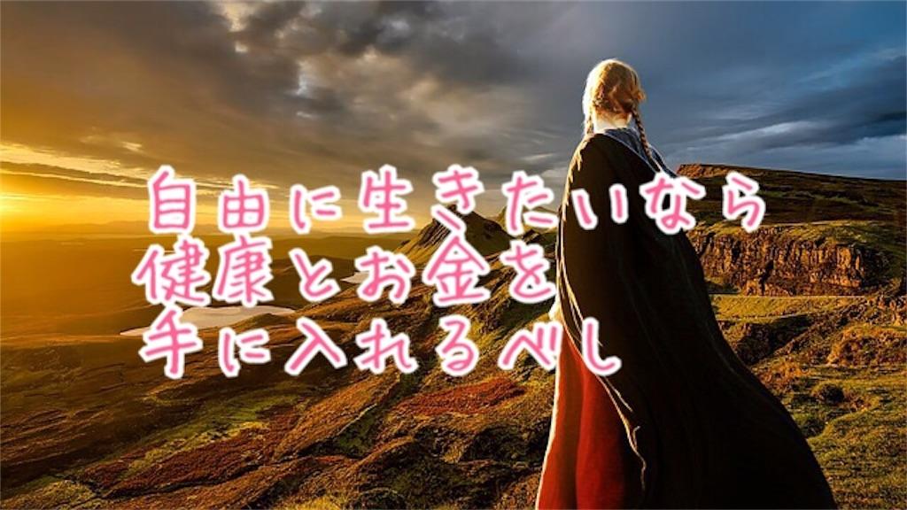 f:id:miyakokara:20180930000035j:image