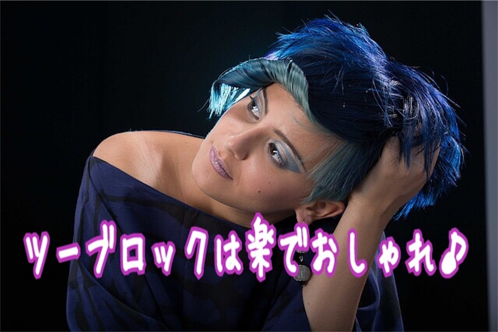 f:id:miyakokara:20181001224719j:image