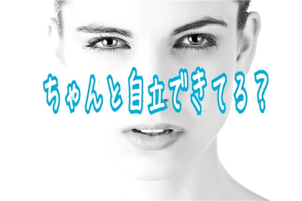 f:id:miyakokara:20181002070702j:image