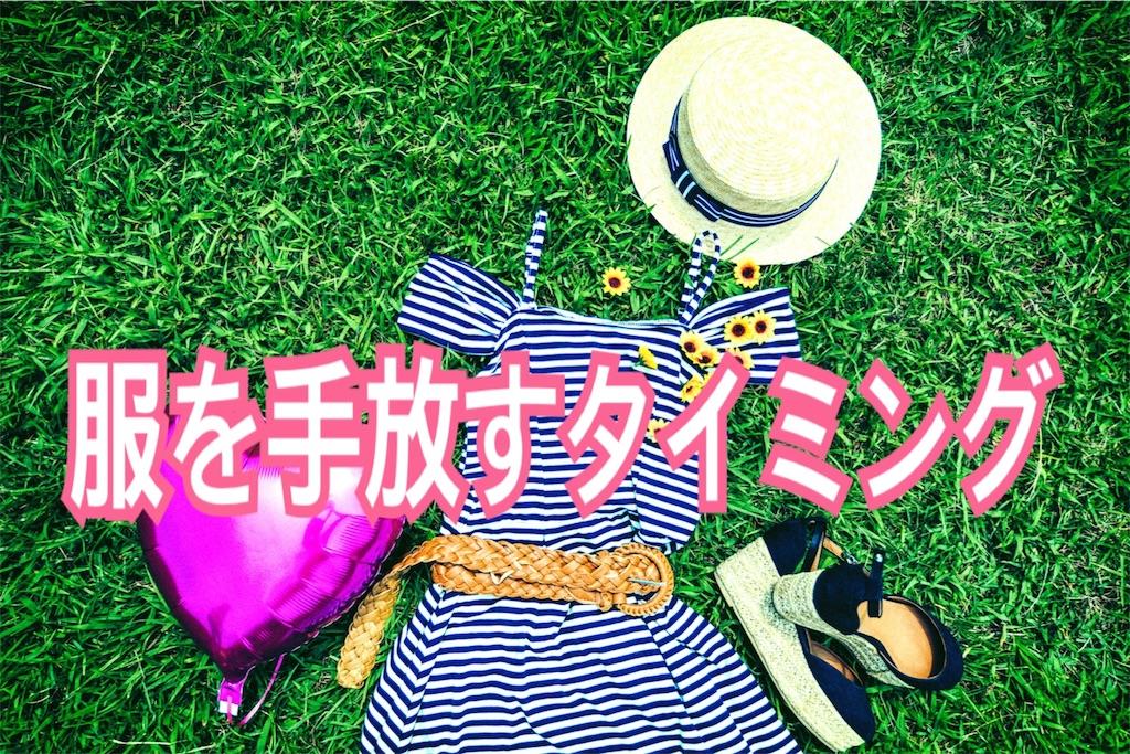f:id:miyakokara:20181005011755j:image