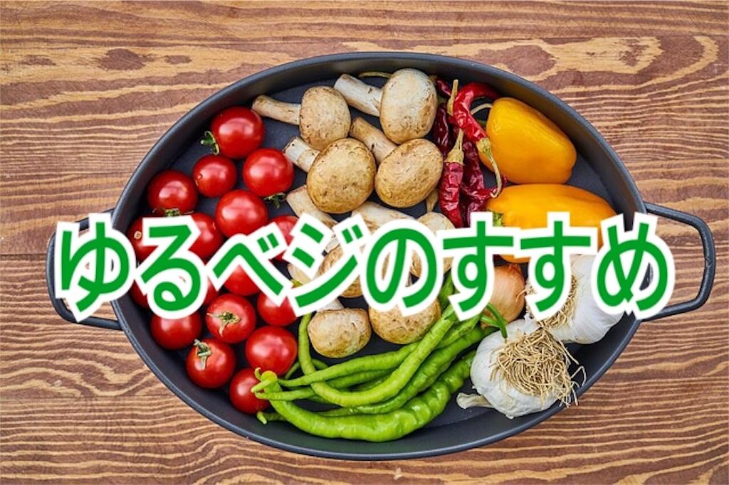 f:id:miyakokara:20181007092115j:image