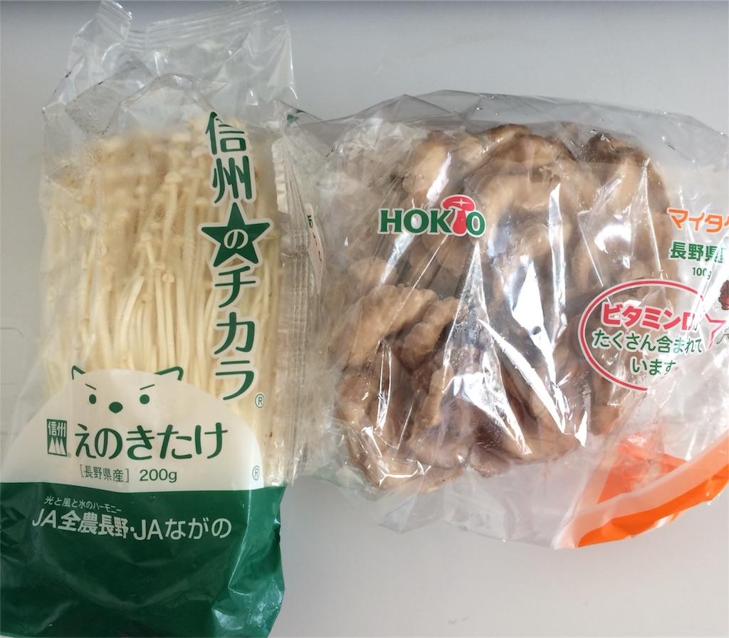 f:id:miyakokara:20181008114627j:image