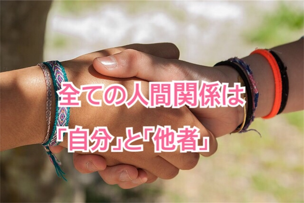 f:id:miyakokara:20181009123818j:image