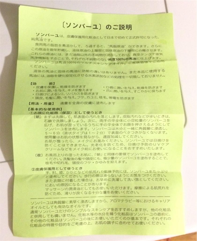 f:id:miyakokara:20181013235118j:image