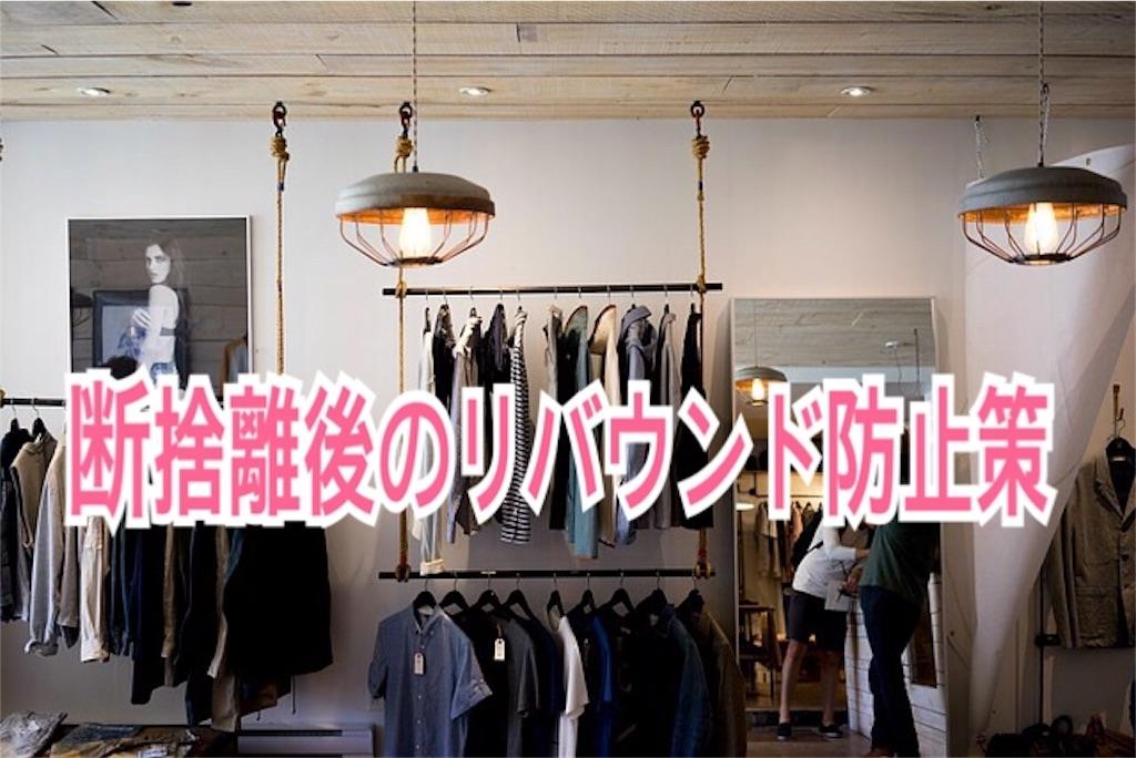 f:id:miyakokara:20181016221031j:image