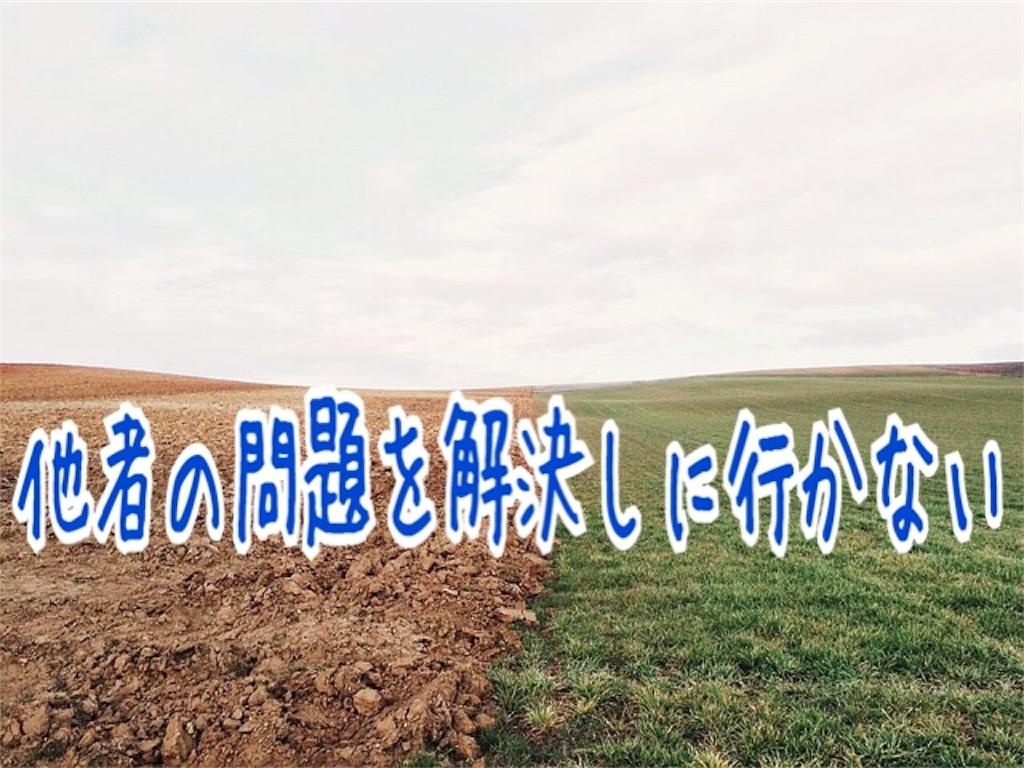 f:id:miyakokara:20181018231209j:image
