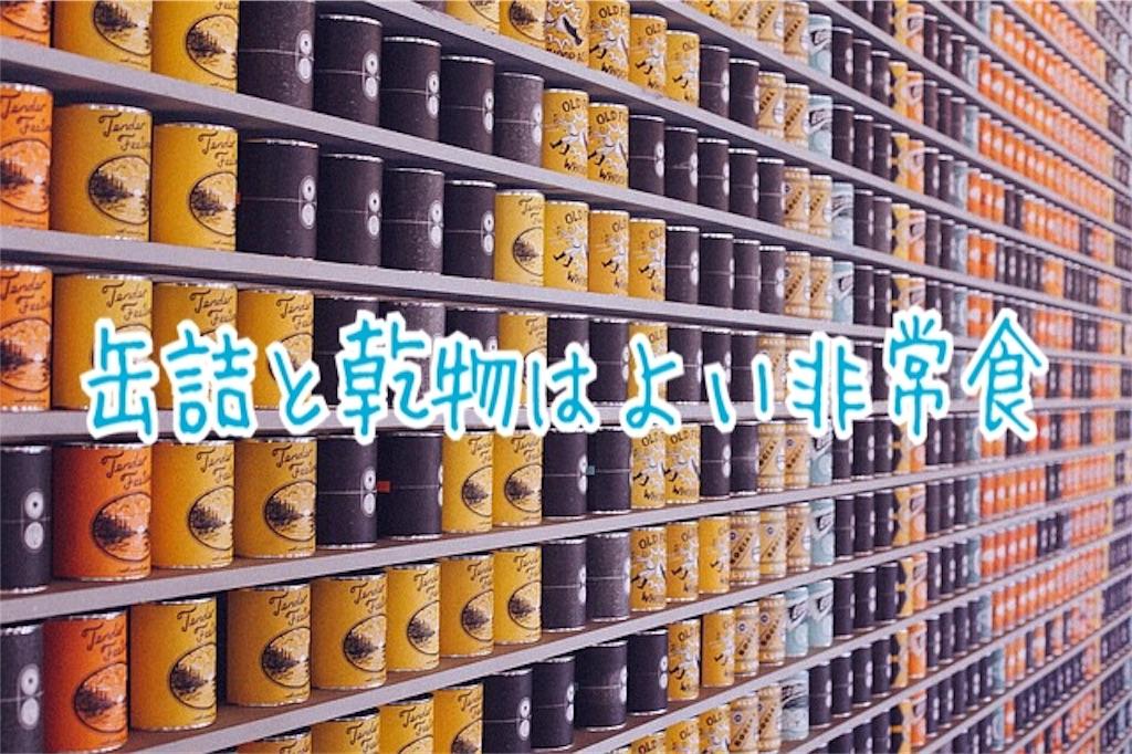 f:id:miyakokara:20181019183126j:image