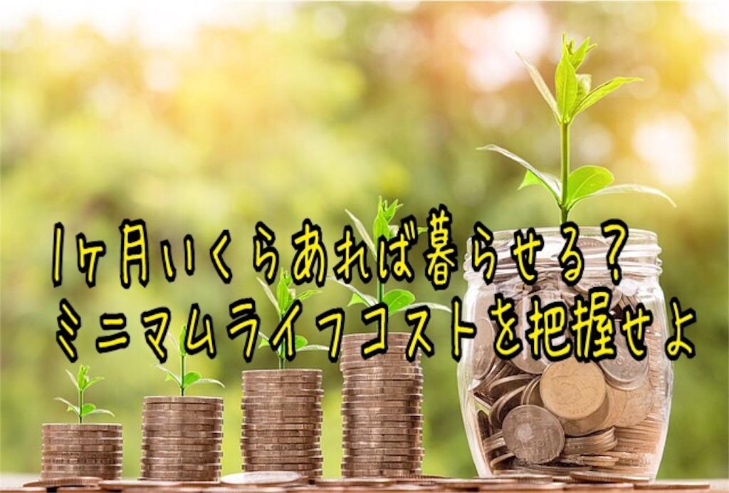 f:id:miyakokara:20181021190903j:image