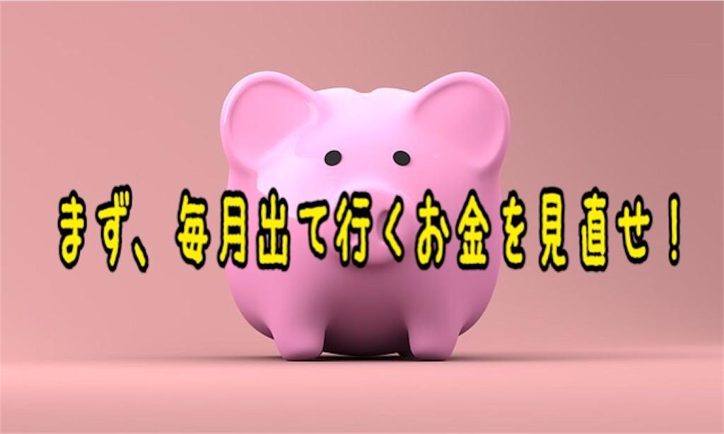 f:id:miyakokara:20181026195217j:image