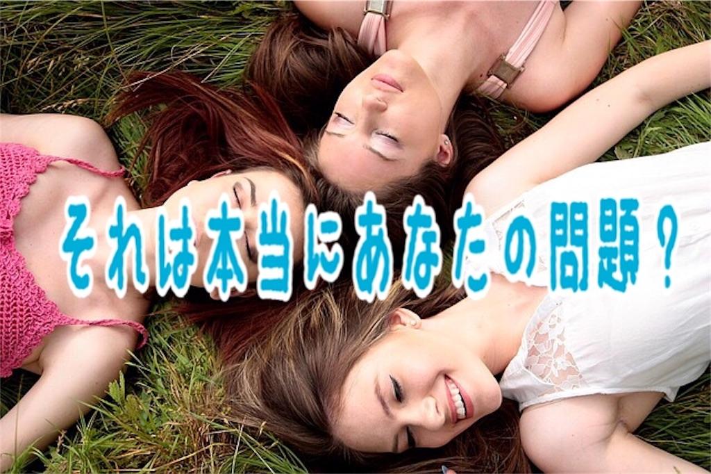 f:id:miyakokara:20181027223946j:image