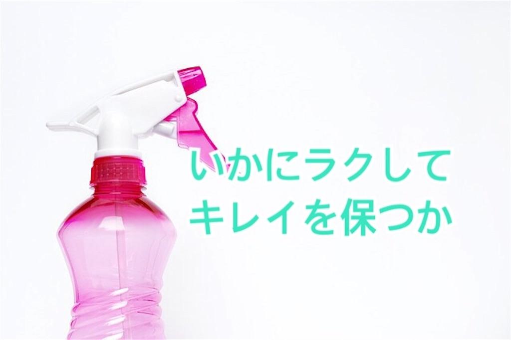 f:id:miyakokara:20181030091729j:image
