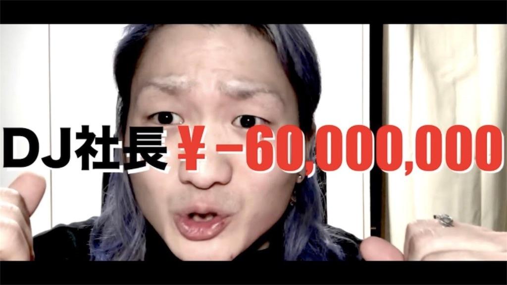 f:id:miyakokara:20181101132552j:image