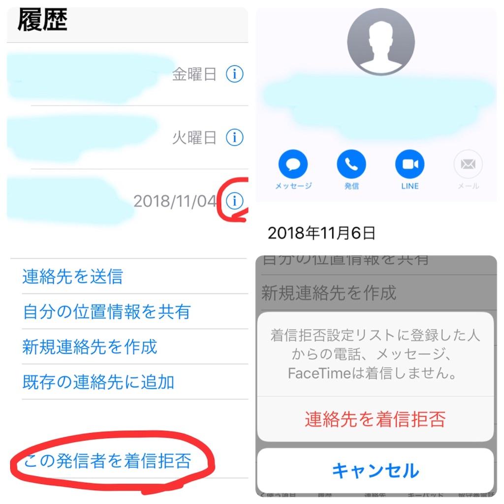f:id:miyakokara:20181113135226j:image