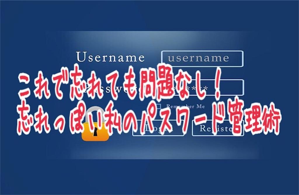 f:id:miyakokara:20181113145048j:image
