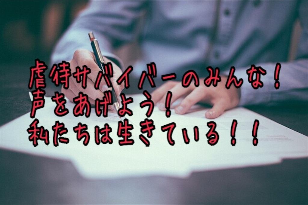 f:id:miyakokara:20181115141655j:image