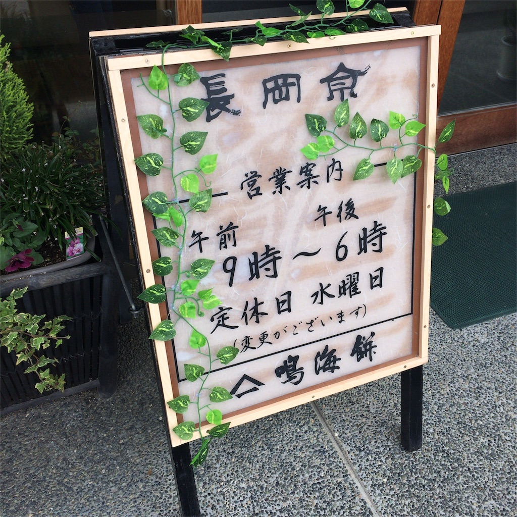 f:id:miyakokara:20181115154717j:image