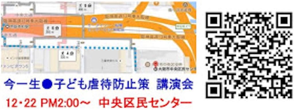 f:id:miyakokara:20181116191034j:image