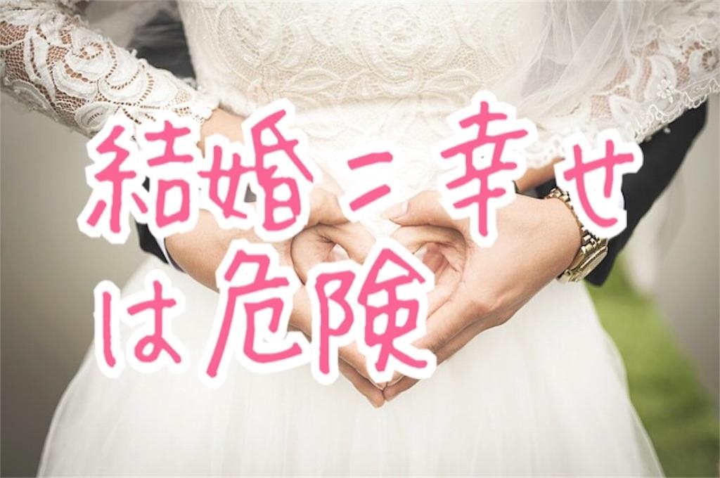 f:id:miyakokara:20181118163152j:image
