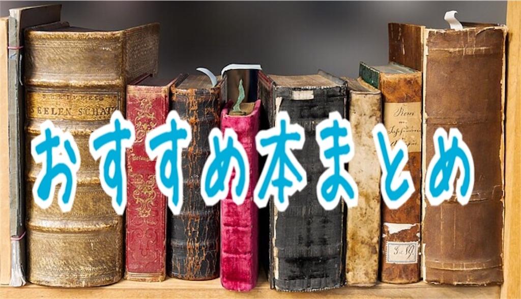 f:id:miyakokara:20181118163330j:image