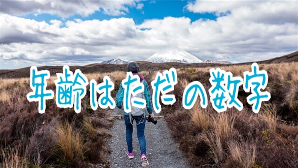 f:id:miyakokara:20181118163514j:image