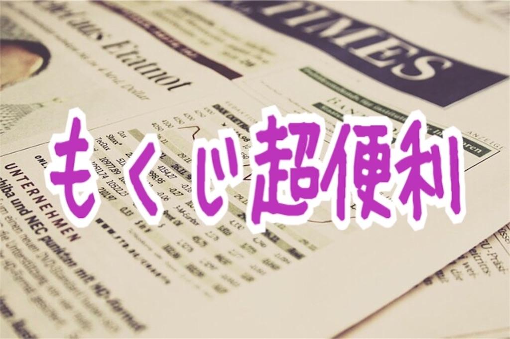 f:id:miyakokara:20181119101528j:image
