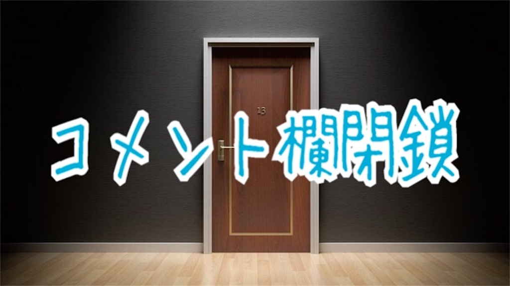 f:id:miyakokara:20181124174608j:image
