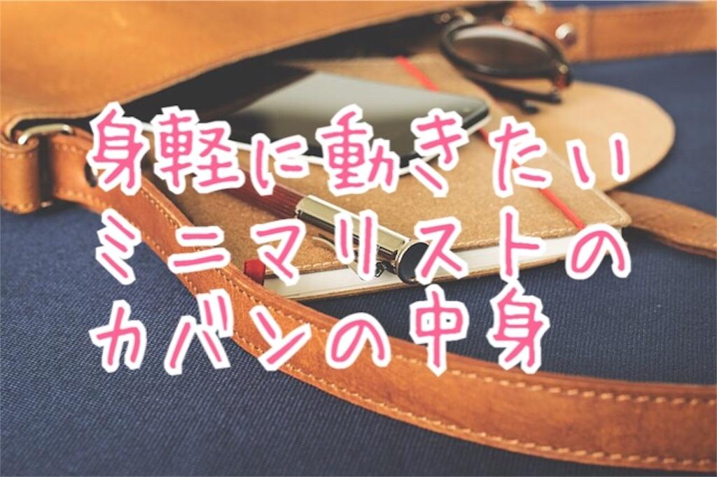 f:id:miyakokara:20181126182512j:image