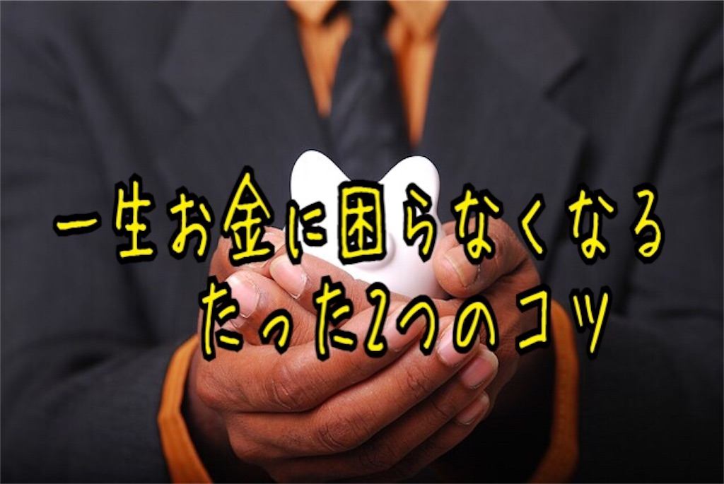 f:id:miyakokara:20181128162539j:image