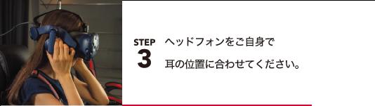 f:id:miyakokara:20181129204343p:plain