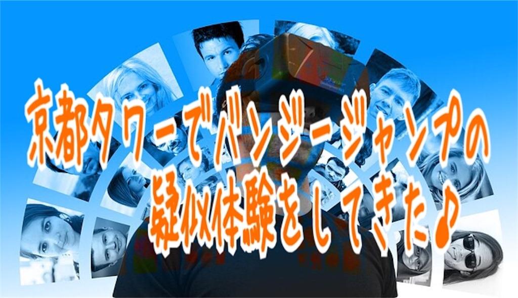 f:id:miyakokara:20181129213022j:image