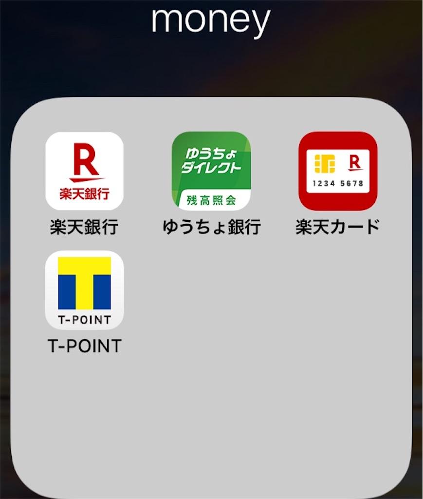 f:id:miyakokara:20181130195620j:image