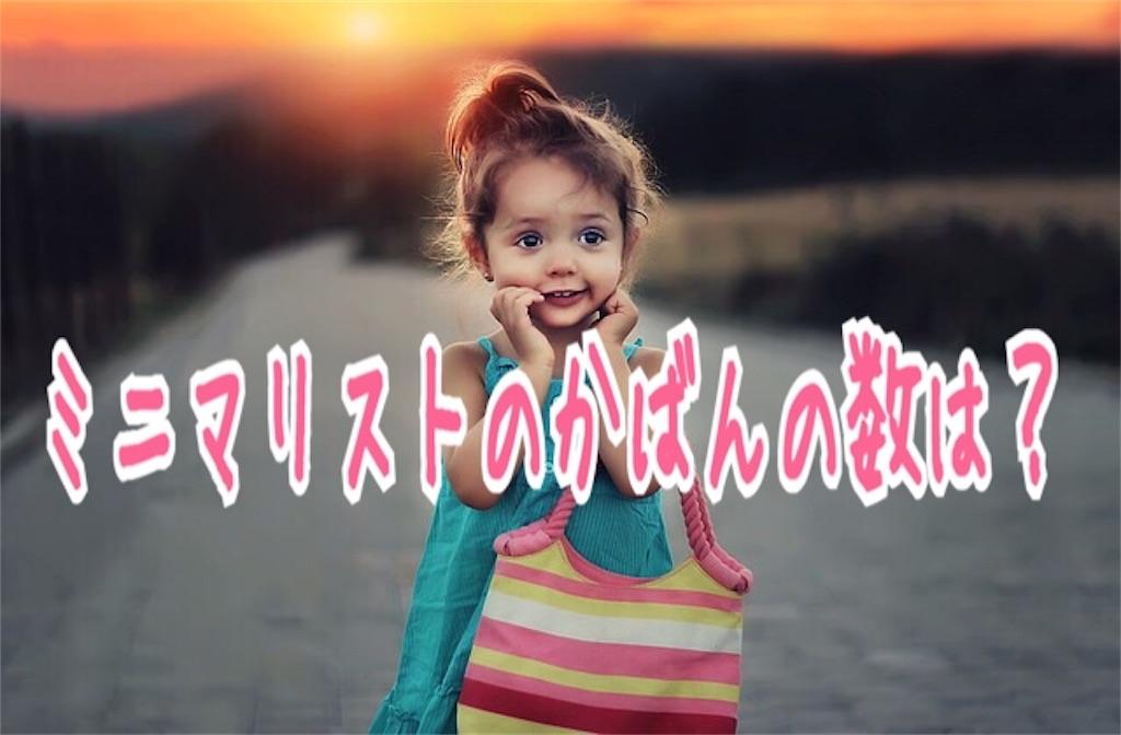 f:id:miyakokara:20181201195720j:image