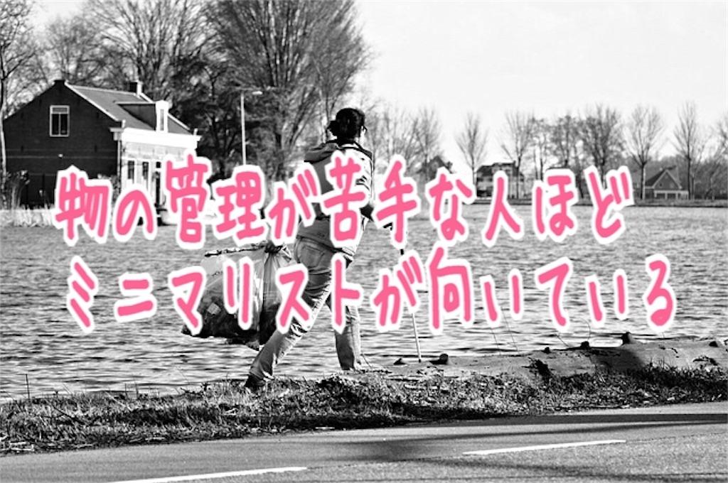 f:id:miyakokara:20181204014358j:image